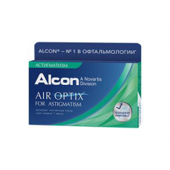 Air Optix for Astigmatism (3шт.)