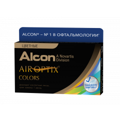 Контактные линзы Air Optix Colors (2шт.)